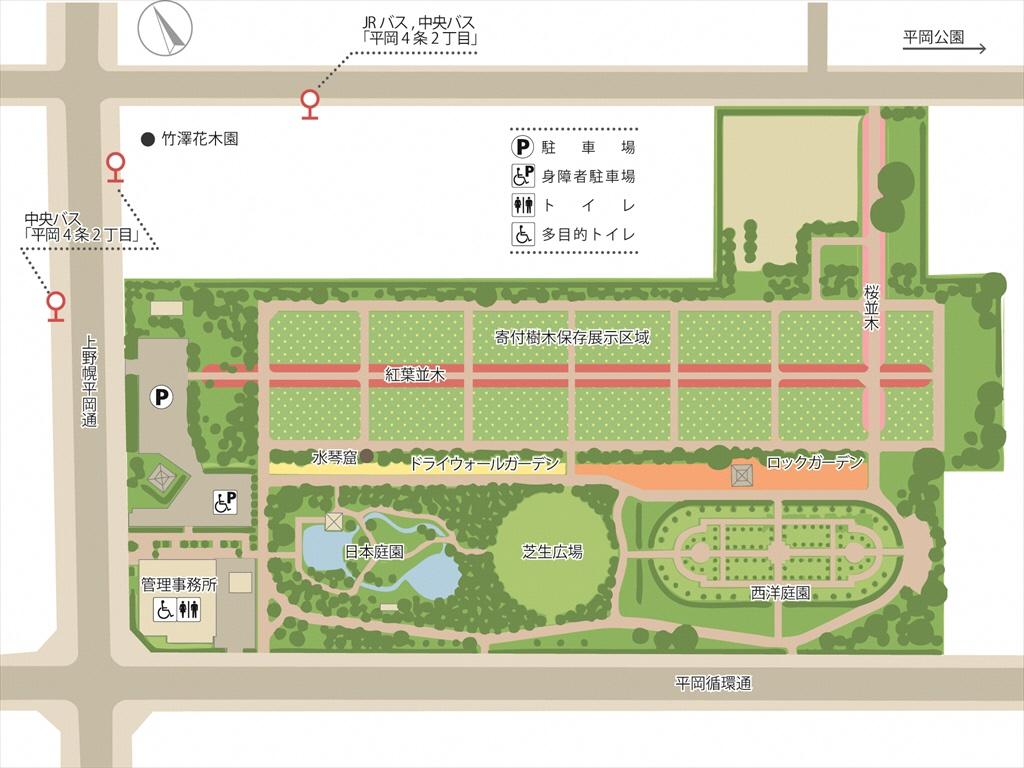 平岡樹芸センター(特殊公園)「庭木,庭づくり相談」を行っています。]