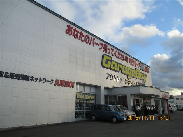 ガレージボーイ平岡店(オートボーイ入店中)]