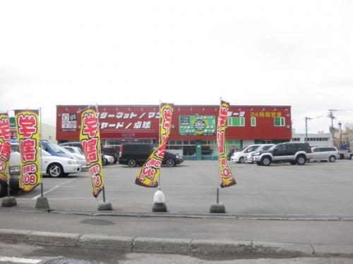 スペースクリエイト自遊空間 札幌清田店
