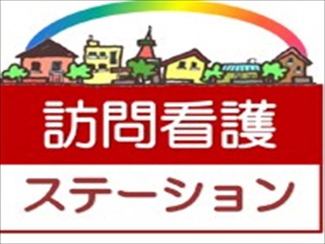 訪問介護ステーション惠円(えまる)]