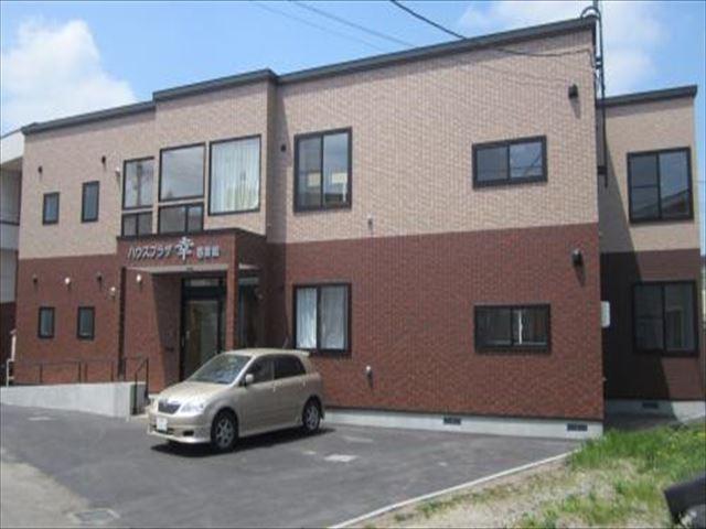 住宅型有料老人ホーム ハウスプラザ幸壱番館(軽費シニアホーム)