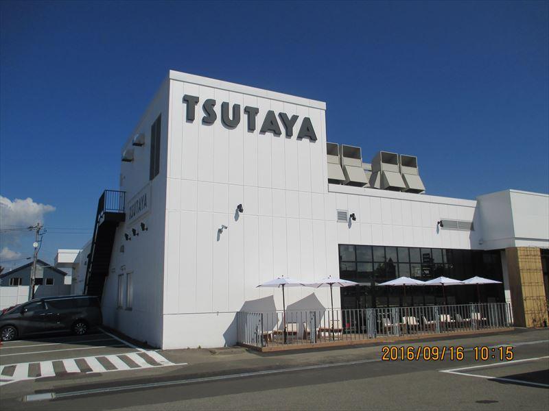 TSUTAYA美しが丘店]nnの画像2