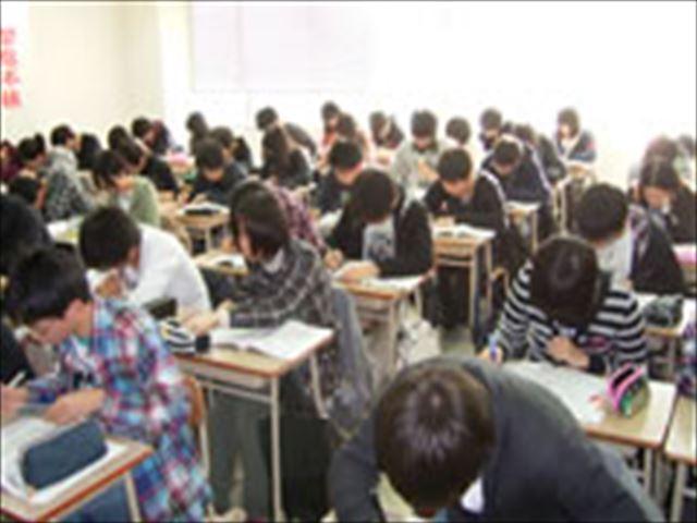 NISCO(ニスコ)進学スクール 平岡中央教室]