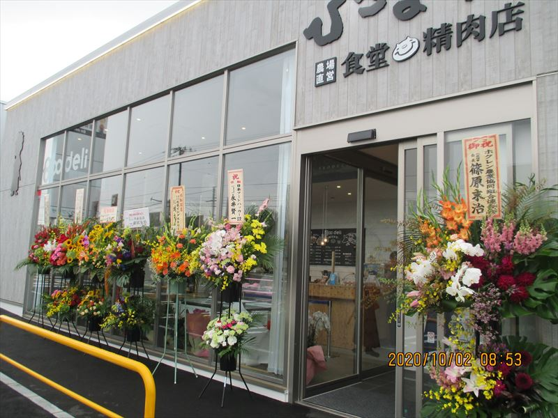 ひこま豚食堂&精肉店 Boodeli(豚丼)2020.10.2移転オープン]・の画像5