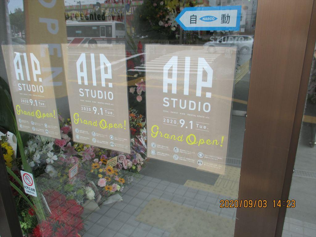 AIP STUDIO(ヨガ ダンス レンタルスペース)2020.9.1オープン]・の画像2
