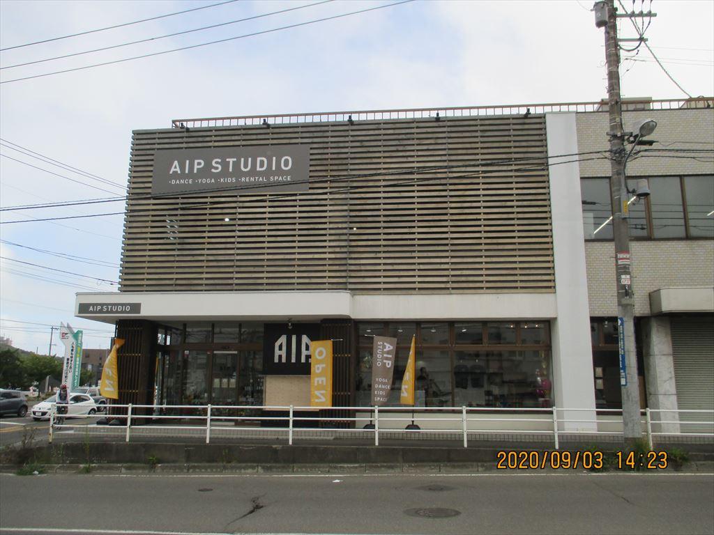AIP STUDIO(ヨガ ダンス レンタルスペース)2020.9.1オープン]・の画像3