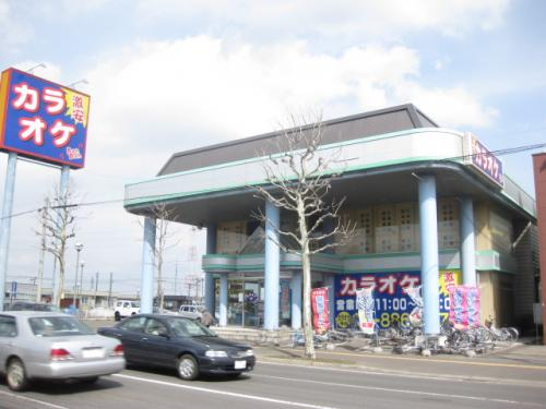 閉店 カラオケBanBan北野店バンバン