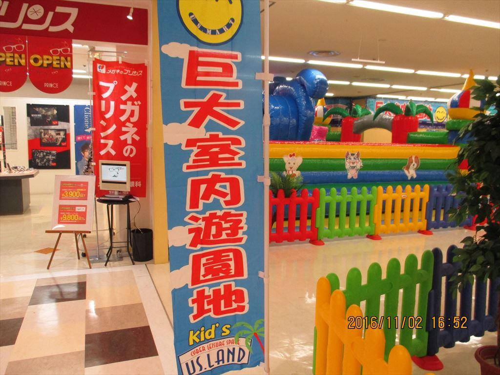 西友清田店]の画像2